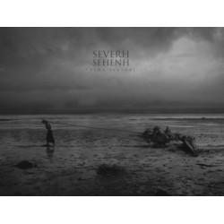 TREHA SEKTORI - Severh Sehenh CD