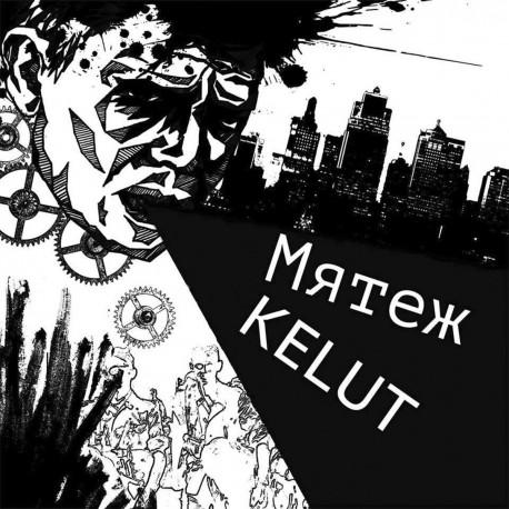 MRTEX / KELUT - Split LP